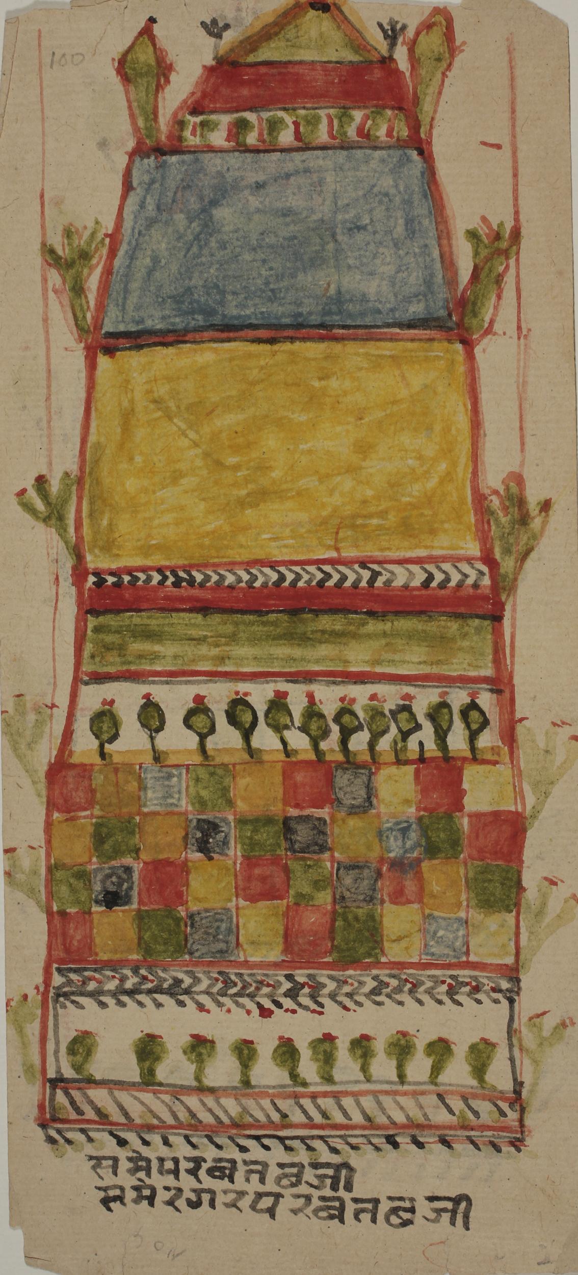 anonym - Jain cosmological drawing of Mount Meru