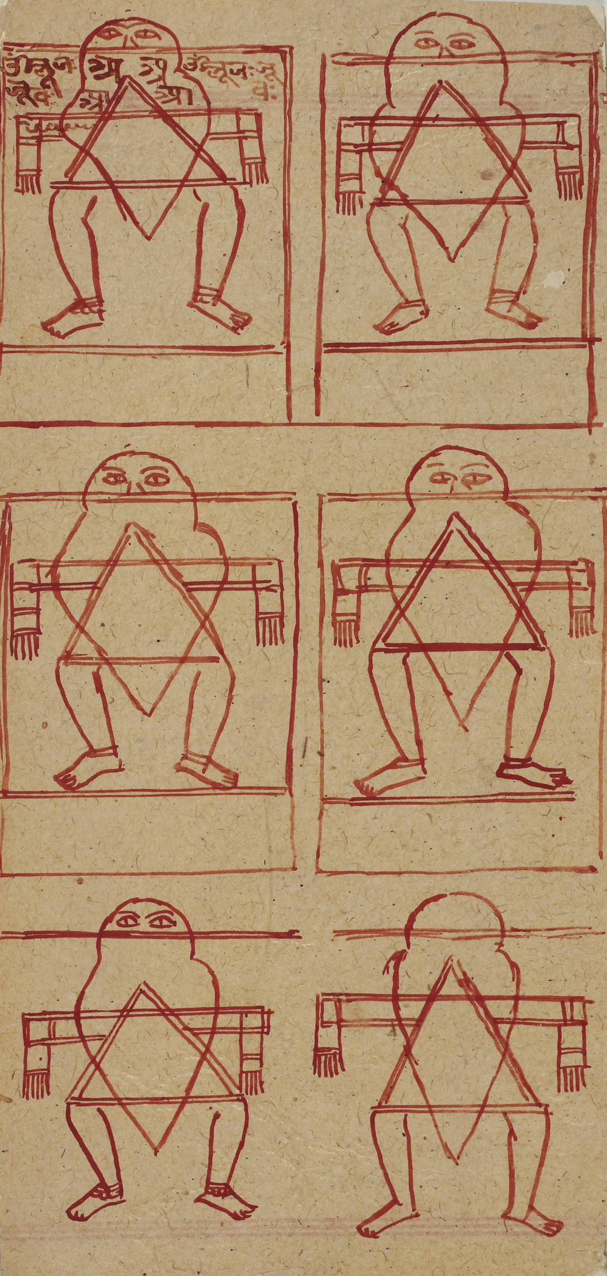 anonym - Merging of Shiva and Shakti