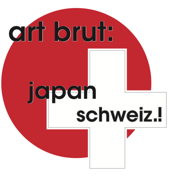 art brut: japan - switzerland.!