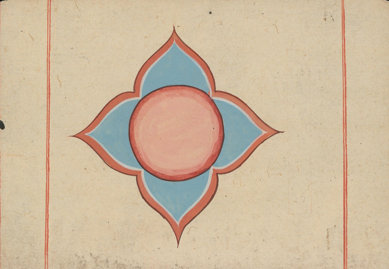 anonym - Mandala Yantras