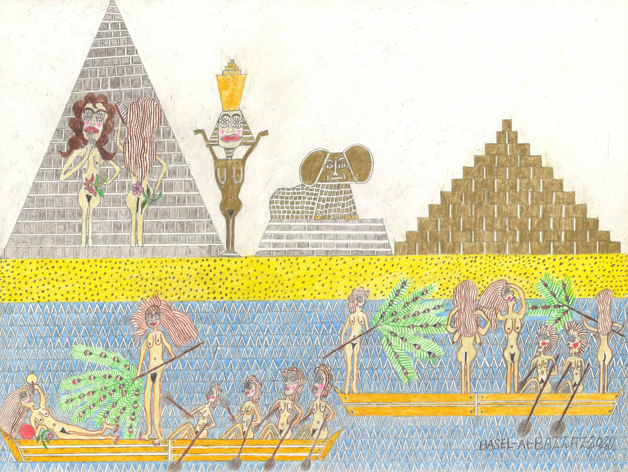 al-bazzaz basel - Ägypten / Egypt