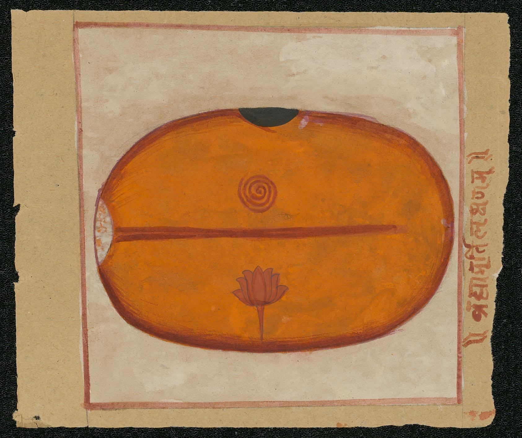 pandit badrinath - shaligram