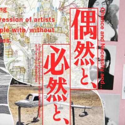POCORART World Exhibition in Tokyo