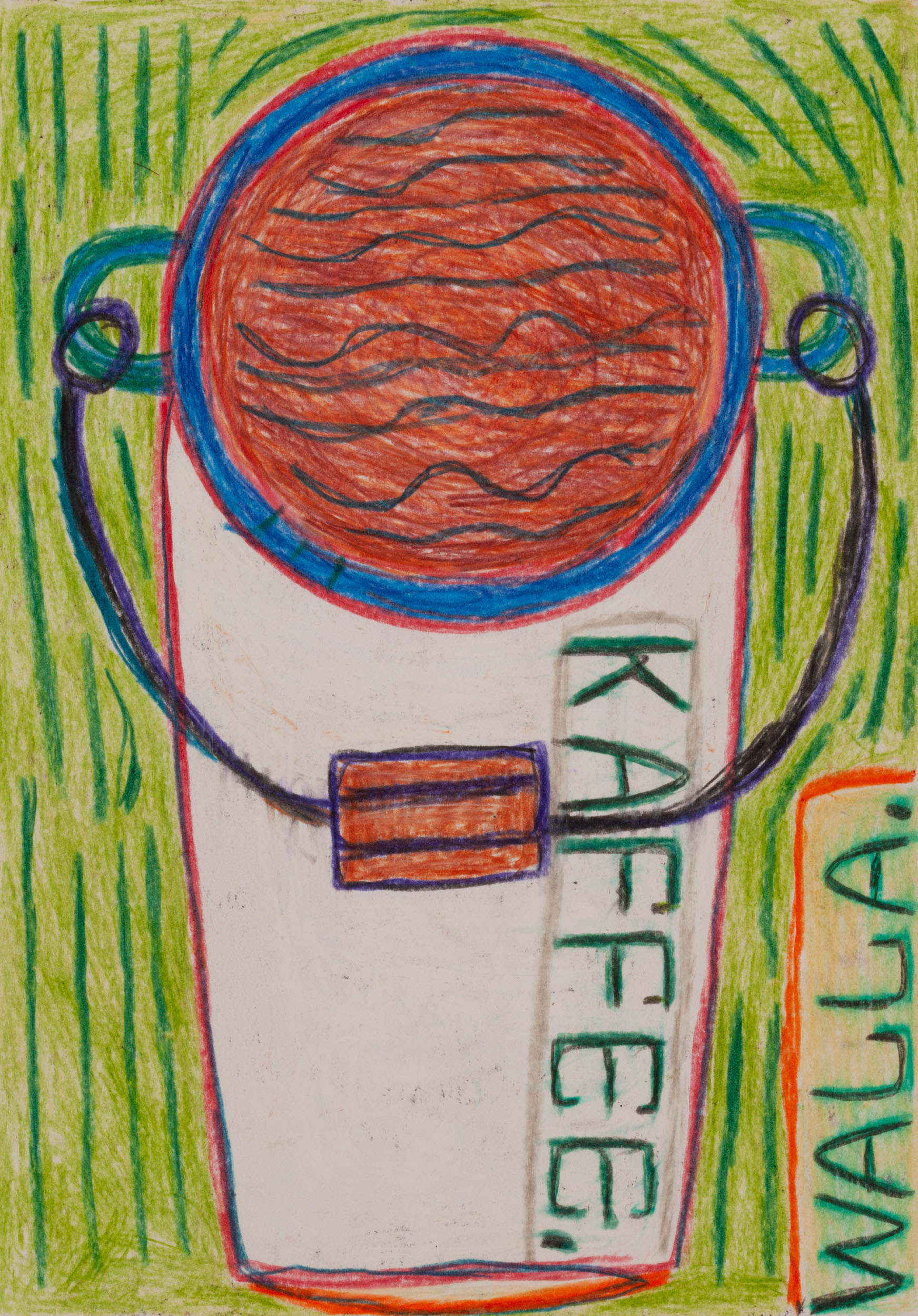 walla august - KAFFEE. / COFFEE.